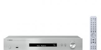 Yamaha: Netzwerk-Player NP-S303 für Einsteiger