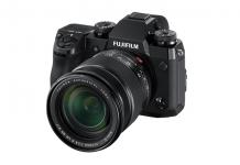 Neues Flagschiff: Fujifilm Systemkamera X-H1