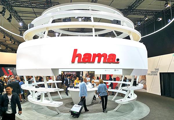 Neues Standkonzept von Hama