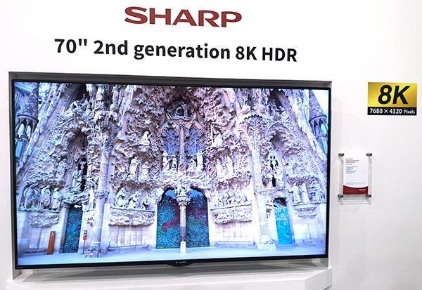 Sharp Aquos 8K TV der zweiten Generation