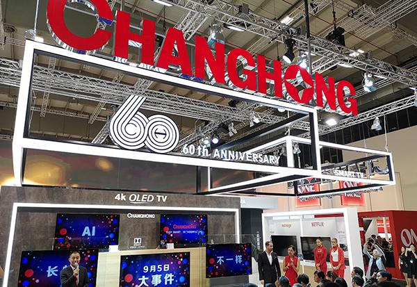 Changhong feiert 60-jähriges Firmenjubiläum