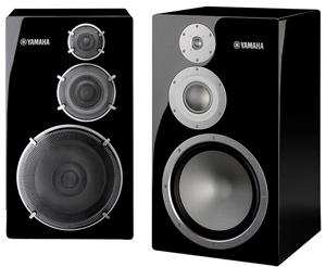 Yamaha Lautsprecher NS 5000