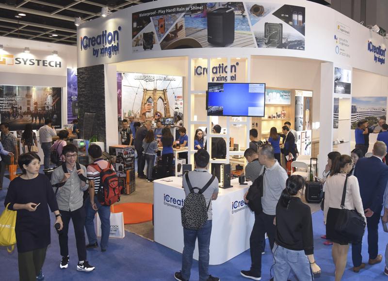 HK Electronics Fair: Tech Hall