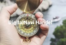 DigitalNavi Handel