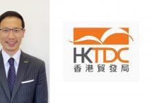 Silas Chu HKTDC